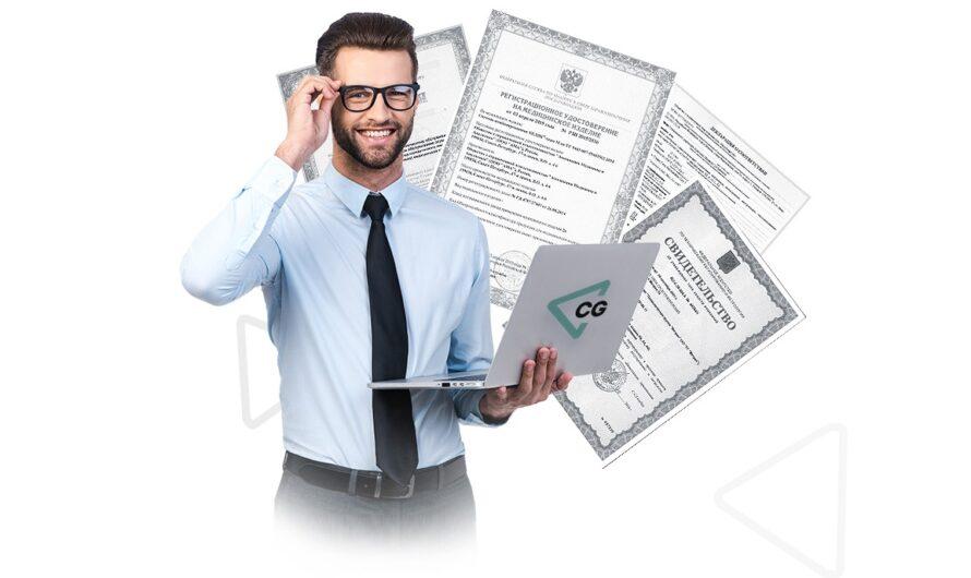 Как проходит процесс регистрации медицинских изделий в «Концепт Групп»